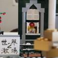 Legosekaigekijou23