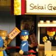 Legosekaigekijou29